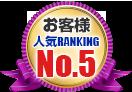 medal05