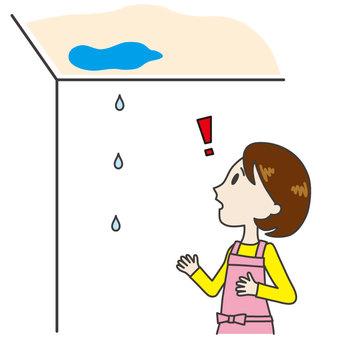 長野県上田市 雨漏り